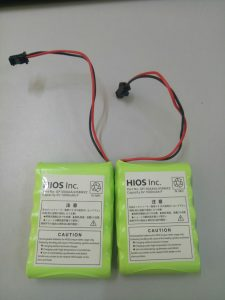 battery HIOS HP